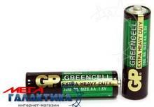 Батарейка GP AA 15G-S2 Greencell  1.5V Carbon-Zinc