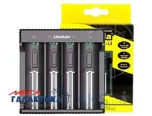 Мышка Rapoo 3600  Wireless  1600 dpi  Gold