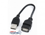 Удлинитель Cablexpert USB AM (папа) - USB AF (мама) USB 2.0  CCP-USB2-AMAF-0.15M 0.15m Black Retail