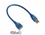 Удлинитель Megag USB AM (папа) - USB AF (мама) USB 2.0   0.3m Blue OEM