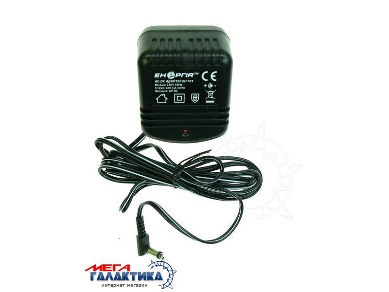 БП 220V Енергія® ЕН-701 (6V, 600mAh 3.6VA) д/радиотел. Panasonic Фото товара №1