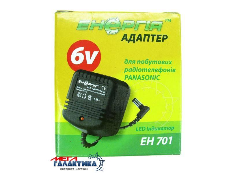 БП 220V Енергія® ЕН-701 (6V, 600mAh 3.6VA) д/радиотел. Panasonic Фото товара №2