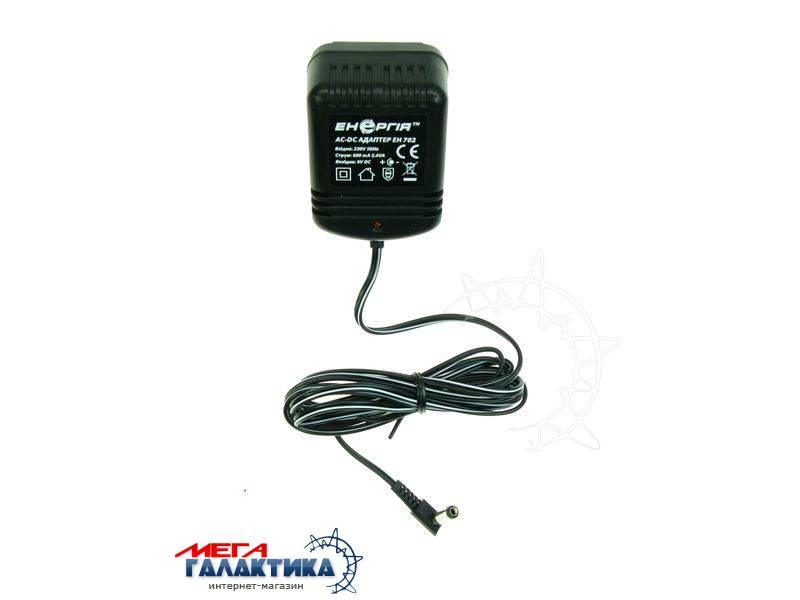БП 220V Енергія® ЕН-702 (9V, 600mAh 5.4VA) д/радиотел. Panasonic Фото товара №1