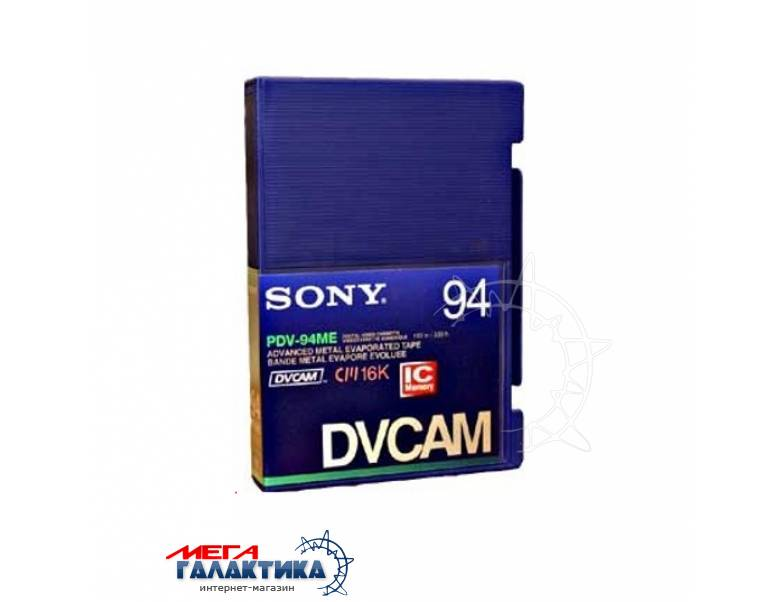 Sony Кассета DVcam PDV-94ME IC Memory 94 минуты Пластиковый бокс Фото товара №1