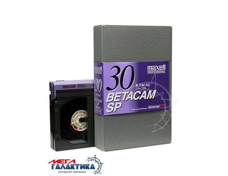 Maxell Кассета Betacam SP B-30MBQ 30 минут Пластиковый бокс Фото товара №1