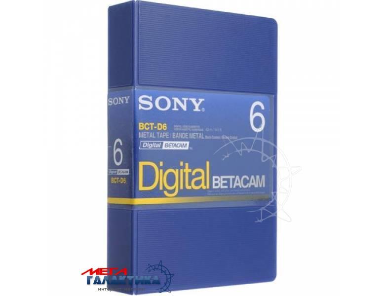 Sony Кассета Betacam BCT-D6 6 минут Пластиковый бокс Фото товара №1