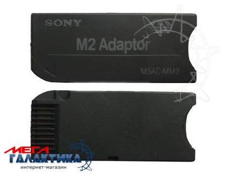 Переходник-адаптер M2 - Memory Stick Pro Sony