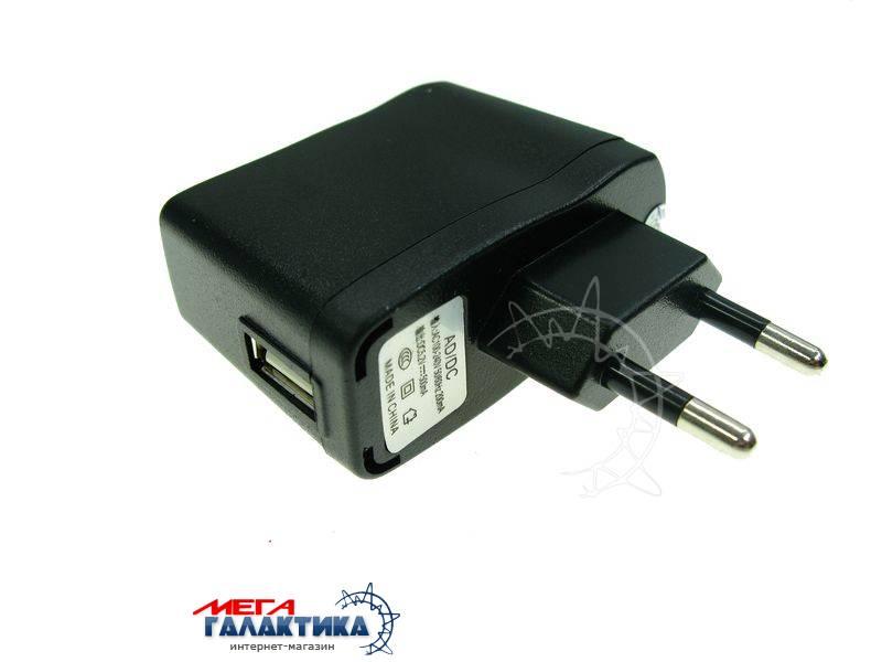USB/100-240V 5,2V 500mA ОЕМ Фото товара №1