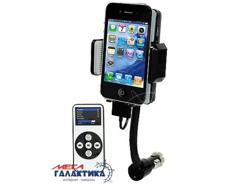 ALLKIT II FM Transmitter-подст, Hands-free, поворот 180` вых. USB, пульт, iPod/iPhone/Mp3* Фото товара №1
