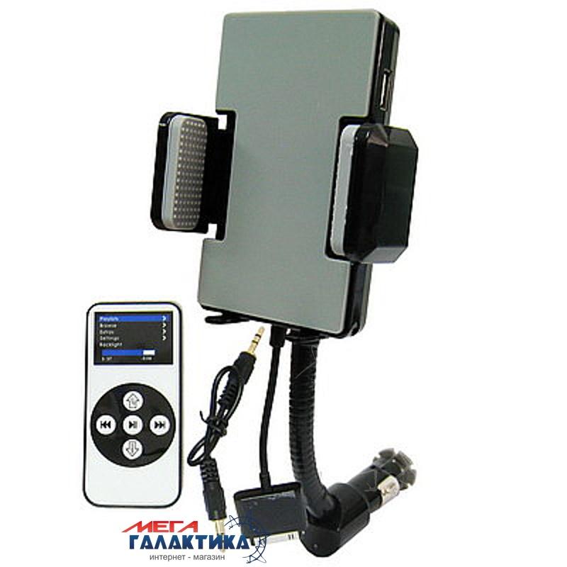 ALLKIT II FM Transmitter-подст, Hands-free, поворот 180` вых. USB, пульт, iPod/iPhone/Mp3* Фото товара №2