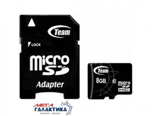 Карта памяти Team micro SDHC 8GB (TUSDH8GCL1003) +адаптер sd