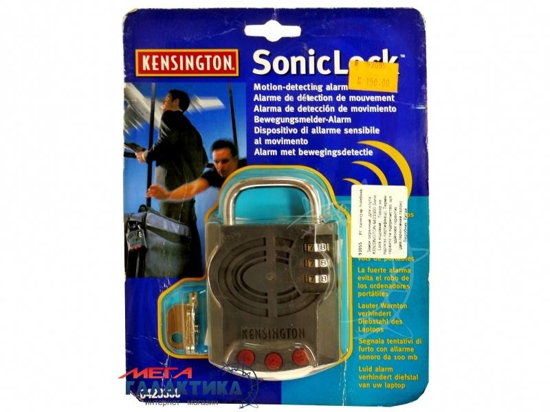 Замок для ноутбука Kensington  Sonic Lock (Кодовый)    Silver 6423300 Фото товара №1