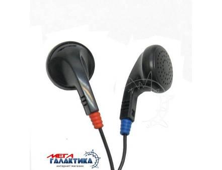 Наушники Megag MDR-197 Black